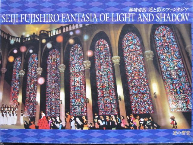 非貓拚圖 2015:光の聖堂