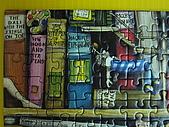 The Bizarre Bookshop:IMG_0841.jpg