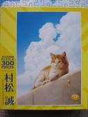 貓拚圖 2015:海岸