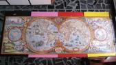 非貓拚圖 2014:Hemisphere Map - 7