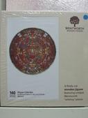 非貓拚圖 2014:Mayan Calendar