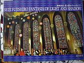 非貓拼圖 before 2014:光の聖堂