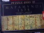非貓拼圖 before 2014:Mapamvndi 1375