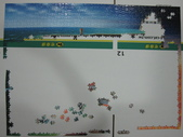 非貓拼圖 before 2014:Ultima Thule - 3