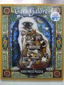 貓拼圖 before 2014:Cats Galore