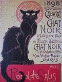 貓拼圖 2014:Reapertura del Cabaret Chat Noir - 1