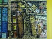 The Bizarre Bookshop:IMG_0859.jpg