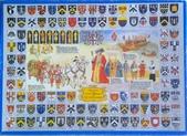 移山仍須努力:The Guilds and Livery Companies of the City of London