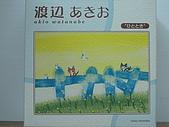 貓拼圖 before 2014:ひととき