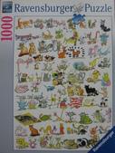 移山仍須努力:101 Cats & 1 Mouse