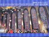 移山仍須努力:光の聖堂