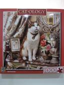 貓拼圖 before 2014:CAT.OLOGY / Bartholomew - 1