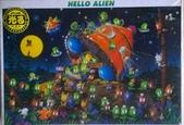 移山仍須努力:Hello Alien