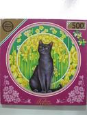貓拼圖 before 2014:Black Cat