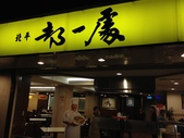 All About Food:IMG_7759.JPG