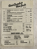 All About Food:F1209746-9A37-4B3A-A983-61A04EE1FC61.jpeg