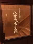Japan:IMG_9328.JPG