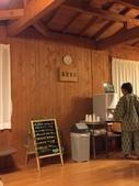 Japan:IMG_9330.JPG