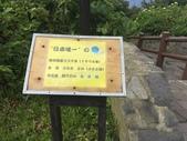 Japan:IMG_9369.JPG