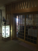 Japan:IMG_9437.JPG
