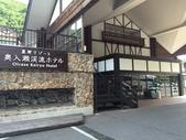Japan:IMG_9346.JPG