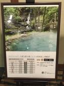 Japan:IMG_9350.JPG