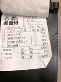 Japan:57428B3C-C293-4946-8148-30BFE9A43892.jpeg