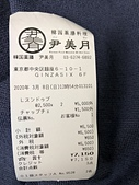 Japan:668FAD42-8887-4433-8F40-E0FDC478843B.jpeg