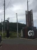 Japan:IMG_9361.JPG