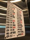 Japan:20540184-E22C-45DD-89F8-FA548A1708BE.jpeg