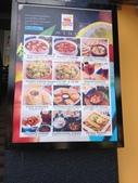Guam 的短暫停留:菜單選擇讓人遲遲無法決擇....