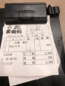 Japan:20B456F3-8122-42CE-BDBA-EB61D3503C0F.jpeg