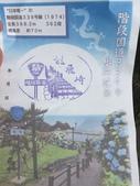Japan:IMG_9375.JPG