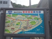 Japan:IMG_9379.JPG