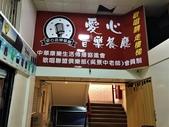 102-2-16春節平溪未婚聯誼:愛心音樂廳22.jpg