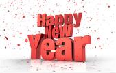 新年快樂:1420042509_3214.jpg