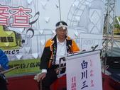 嘉義縣街頭藝人示範演出:P1020632.JPG
