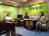 快樂聯播網--主持人吳錦發教授專訪白川三郎和花子:快樂聯播網---綠色逗陣--主持人吳錦發教授專訪白川三郎和花子