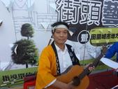 嘉義縣街頭藝人示範演出:P1020635.JPG