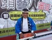 嘉義縣街頭藝人示範演出:P1020634.jpg