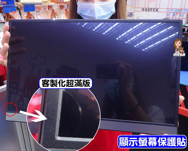 液晶顯示螢幕.jpg - 客製化