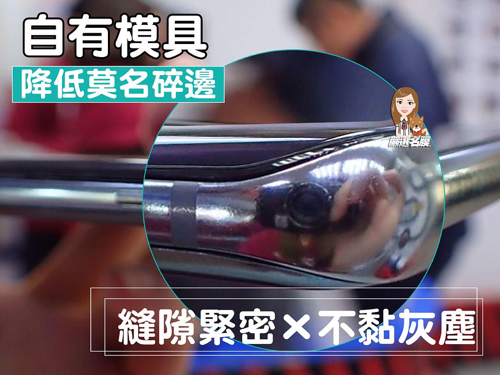 z縫隙3.jpg - Samsung S10/S10+〝3D立體全透明全貼合〞玻璃貼►不挑殼起泡 任何保護殼通用
