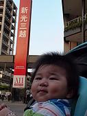 [2009/5/2]侑霖的可愛照片集 - 台北信義區逛街:DSC01029.JPG