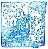 《章章精彩》桃園-大溪慈湖:IMG_4003.jpg