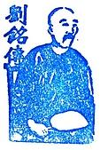 《章章精彩》台北探索館:IMG_4305.jpg