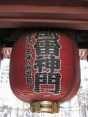 《貓腳趴趴走》東京自由行 IV-090316:IMG_2275s.jpg