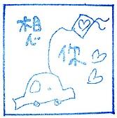 《章章精彩》苗栗-香草鋪子南庄店:IMG_4584.jpg