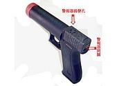 約束衣,魔束帶,防身器材-防身武器-鎮暴槍-湘揚防衛產品圖片:湘揚防衛 SE-911 防狼噴霧槍