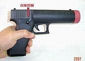 約束衣,魔束帶,防身器材-防身武器-鎮暴槍-湘揚防衛產品圖片:湘揚防衛 SE-911 防身槍