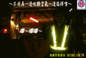 辣椒水,約束衣,魔束帶,防身器材-防身武器-鎮暴槍-湘揚防衛產品圖片:SE-309FB 警用 交通 指揮棒